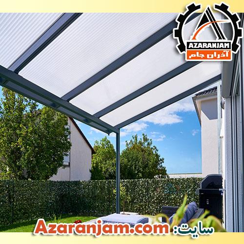 انواع سقف حیاط خلوت