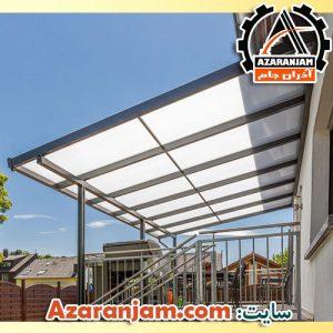 سفارش سقف حیاط