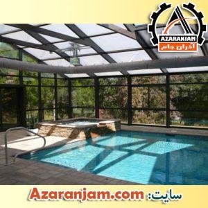 سقف استخر شیشه ای