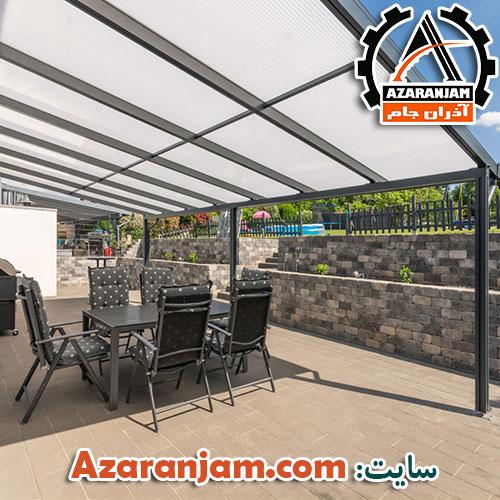 سقف با کیفیت حیاط