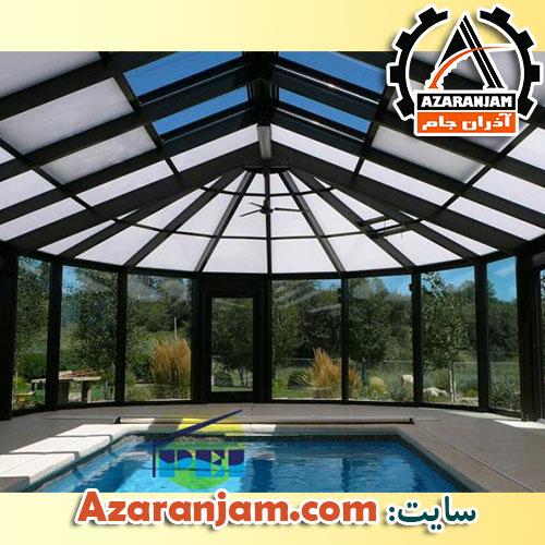 سقف برای استخر