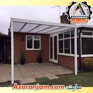 سقف برای حیاط