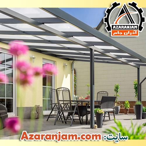 سقف شیشه ای حیاط خلوت