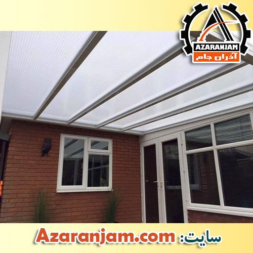 سقف پلی کربنات با کیفیت