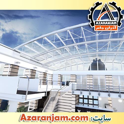 نمونه سقف شیشه سکوریت فضا باز