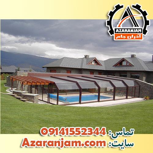 ساخت استخر و سقف متحرک استخر در لواسان و ورامین
