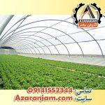 ساخت گلخانه اسپانیایی تونلی ، نایلونی ، شیشه ای در نجف آباد ، شاهین شهر و میمه