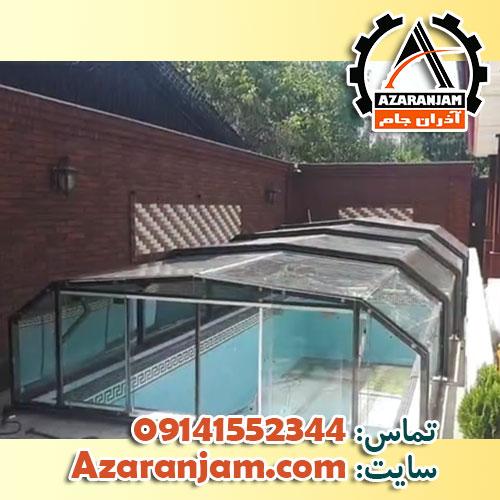 پروژه سقف متحرک استخر آذران جام در شهریار